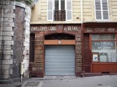 Shop front, Rue Pierre Semard, Paris 9e