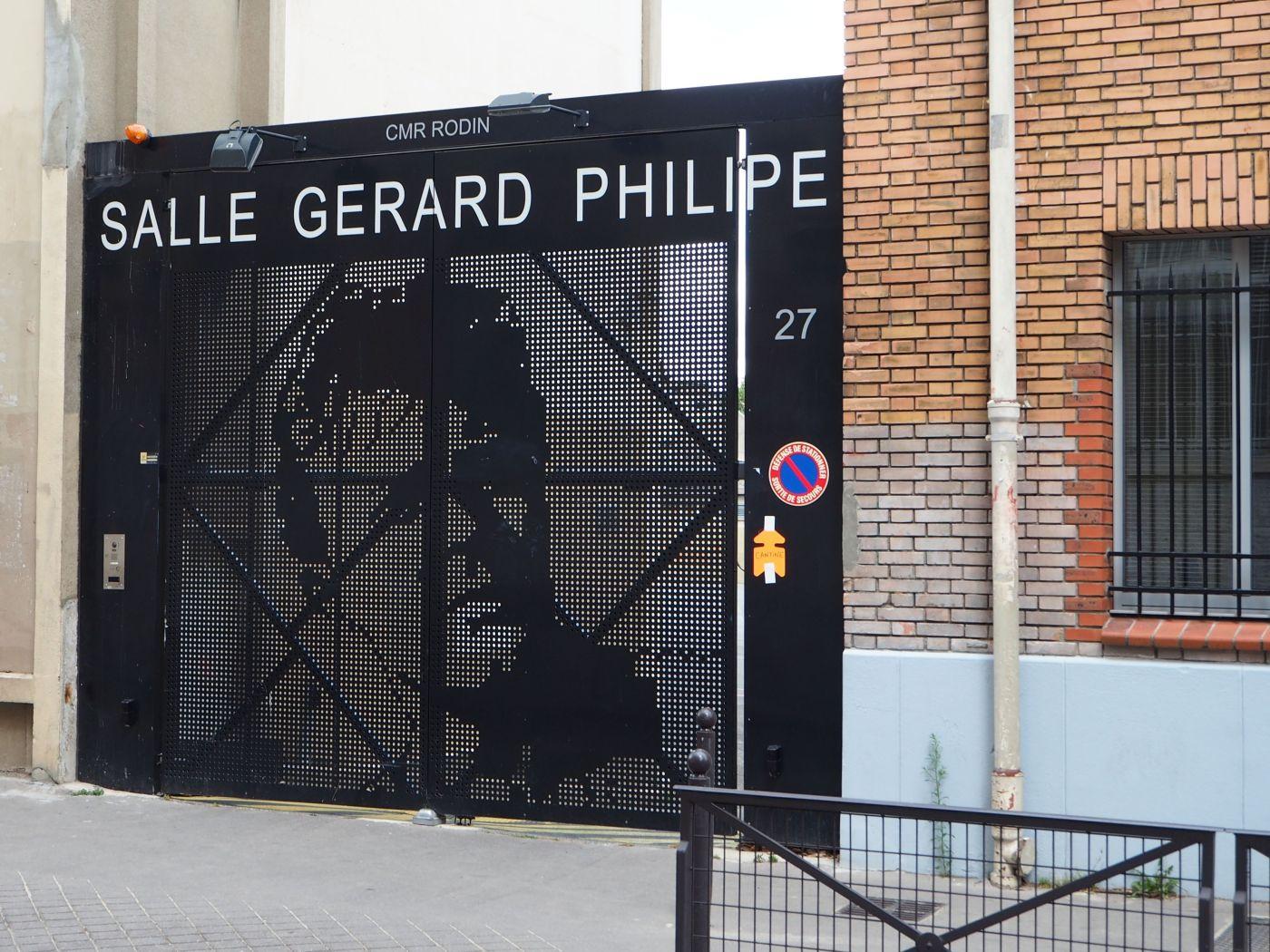 salle gerard philipe paris 13 entrée