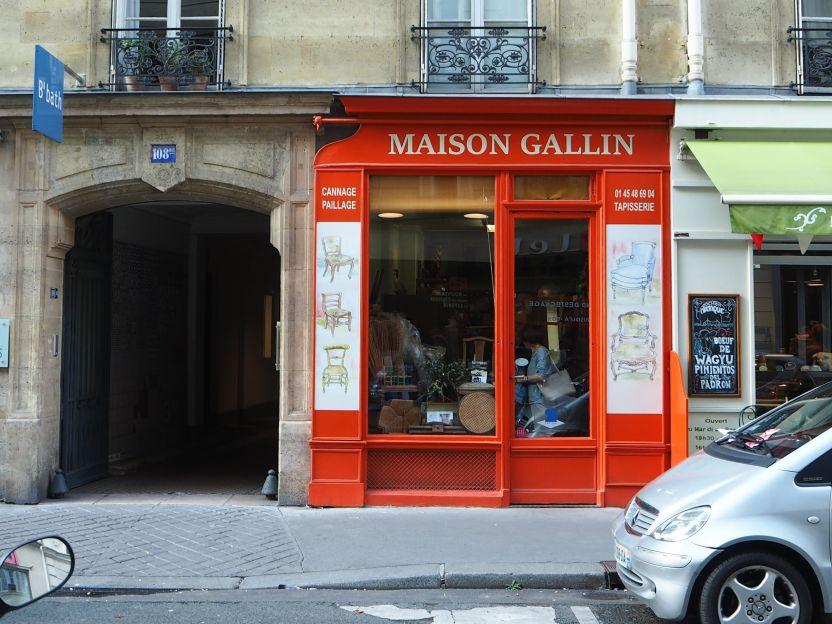 upholster's shop paris 6